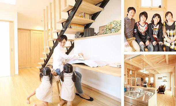コンセプト 見所たくさん! 平成建設が創る家のモデルハウス