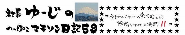 e3839ee383a9e382bde383b3e697a5e8a898-59-2-e38398e38383e38380e383bc61